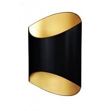Nowoczesna lampa ścienna Section w kolorze czarnym. Dostępna jest także wersj...