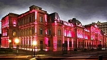 Casa Rosada w Buenos Aires, Argentyna