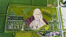 Ogród Jana Pawła w Inwałdzie