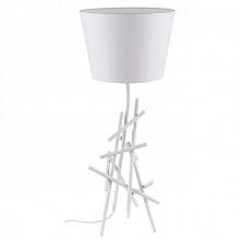 Stołowa lampa stojąca GLENN - dostępna na mlamp.pl