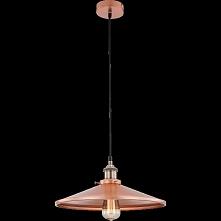 Lampa wisząca KNUD - dostępna w =mlamp=