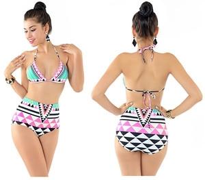 Super strój z wysokim stanem w aztecki wzór. Fajny na basen oraz na plażę. Po kliknięciu w zdjęcie możesz go kupić.