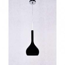 Lampa wisząca TIAGO - dostę...
