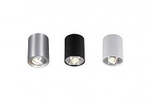 Lampy sufitowe RONDOO - lampydomowe.pl