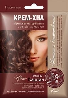 Naturalna Henna roślinna do włosów wzbogacona olejkiem łopianowym nadaje włosom intensywny, głęboki kolor, regeneruje włosy na całej długości. Henna wspaniale odżywia i nawilża ...