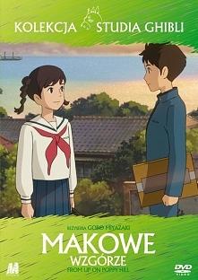 Grupę licealistów jednoczy chęć uratowania budynku z epoki Meiji, który zosta...