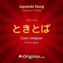 Japoński Slang️  ときとば Toki to ba  Czas i miejsce Time & place