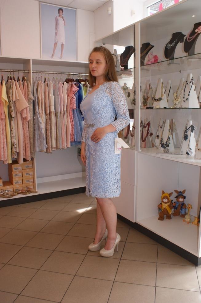 7cb1bc9b46 Wyjątkowy Butik Fashion Look Bydgoszcz Idealna sukienka na wesele. Kreacj   SK-15
