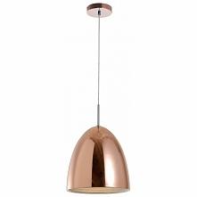 Lampa wisząca MADS - dostępna w =mlamp=  Prezentowane oświetlenie to bardzo stylowy zwis w kształcie kopuły. Oświetlenie posiada miejsce na jedno źródło światła i ma możliwość r...