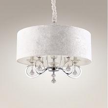 AMSTERDAM P P0103 MAXlight  lampa wisząca     AMSTERDAM to seria lamp o bardzo eleganckim wygladzie. Klosze oprawy w postaci białych abażurów, wewnątrz umieszczono świeczniki pr...