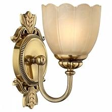 Lampa ścienna ISABELLA - dostępna w =mlamp=