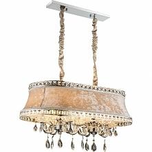 Lampa wisząca SUSANNA - dostępna w =mlamp=  Prezentowane oświetlenie to bogat...