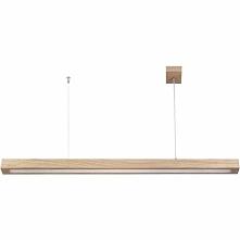 Lampa wisząca FUTURA WOOD LOW - dostępna w =mlamp=  Prezentowane oświetlenie to lampa o bardzo prostej formie, którą tworzy prostokątna belka wykonana z drewna w jasnym odcieniu...