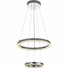 Lampa wisząca SIGGI - dostępna w =mlamp=  Prezentowane oświetlenie składa się...