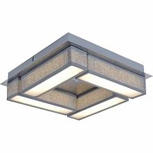 Lampa sufitowa PACO - dostępna na mlamp.pl Prezentowane oświetlenie to plafon...