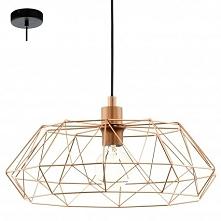 CARLTON 2 49488 EGLO Lampa wisząca MIEDZIANY     Oprawa z serii VINTAGE. Wykonana z metalu w kolorze czarnym. Oprawa doskonała do wnętrz w stylu vintage, industrialnym oraz wiel...