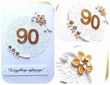 prezent na 90 urodziny <3