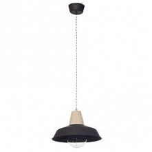Lampa wisząca LAMP 590 - dostępna w =mlamp=