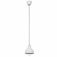 Lampa wisząca LAMP 533 - dostępna w =mlamp=