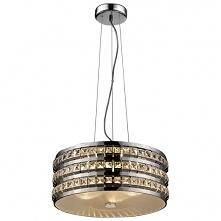 Lampa wisząca BARBOSA - dos...