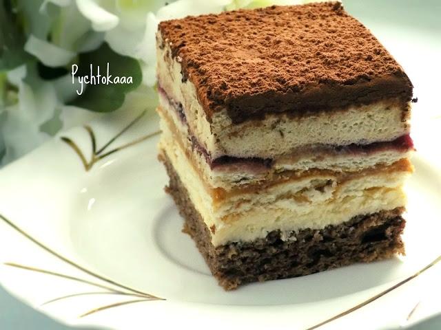 Przepis na kawowe ciasto z karmelem i porzeczkami