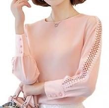Bardzo elegancka i stylowa bluzeczka szyfonowa. Kliknij w zdjęcie i zobacz, gdzie kupić :)