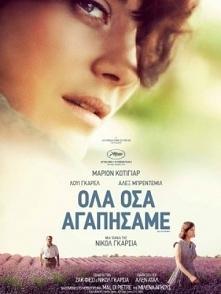 """Z innego świata (2016)  Film pod tytułem """"Z innego świata"""" to melodramat prod..."""