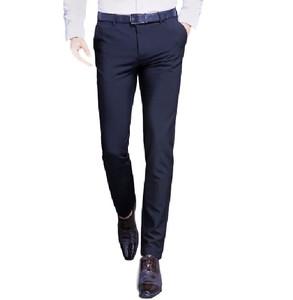 Klasyczne, eleganckie spodnie garniturowe. Kliknij w zdjęcie i zobacz, gdzie kupić :)