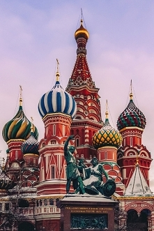 Cerkiew Wasyla w Moskwie, Rosja