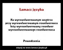 ŁAMACZ