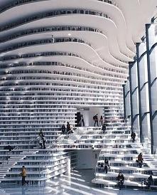 Biblioteka  Tianjin Chiny
