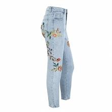 Jasne, damskie jeansy z pię...