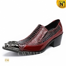 CWMALLS® Seattle Mens Patent Leather Shoes CW708201[Personalized Gifts]