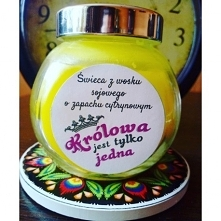 """Świeca z wosku sojowego. Cytryna. """"Królowa jest tylko jedna"""" 190ml-16zł Świeczka wykonana przez nas ręcznie jest z wosku sojowego: *jest bezpieczny dla nas i środowisk..."""