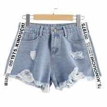 Oryginalne, krótkie jeansow...