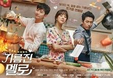 Wok of Love  --     Szef kuchni Seo Poong był kiedyś znanym szefem kuchni i pracował w najlepszej chińskiej restauracji. Jego popularność ucichła i ostatecznie skończył pracę w ...