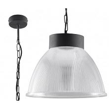 Lampa Wisząca LOFT SL.0210 ...