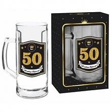 Kufel do piwa 500ml Gold - 50 urodziny