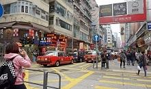 Hong Kong  HAART blog DIY