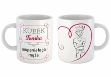 Jak znaleźć pomysł na prezent dla męża, który będzie tak wyjątkowy, jak on? Nie szukać dłużej, tylko kupić ten kubek! To świetny pomysł na prezent na rocznicę ślubu. Może On o n...