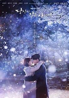 """""""While you were sleeping""""  Nam Hong Ju widzi w swoich snach przyszłość. Kobieta śni o nieszczęśliwych rzeczach, które przytrafią się w przyszłości innym ludziom. Z kol..."""