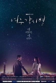 Where Stars Land --- Czy możesz dobrze wykonywać woją pracę, kiedy wiesz, że to nie jest praca, o którą ci chodziło? Lee Soo Yeon (Lee Je Hoon) marzył o zostaniu pilotem, ale je...