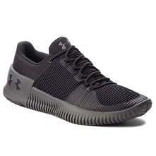 Buty UNDER ARMOUR - Ua Ultimate Speed Nm 3020751-004 Blk