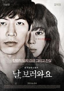 FILM  Insane Kang Soo Ah zo...