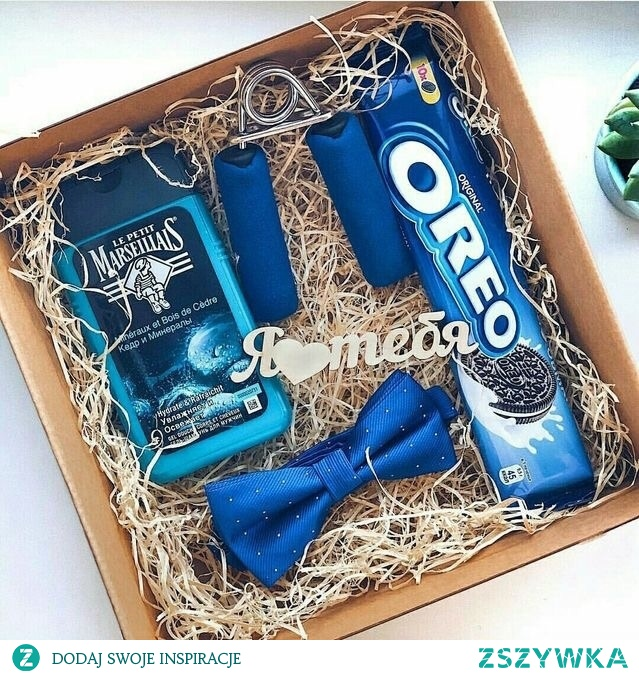 Idealny prezent dla mężczyzny :)