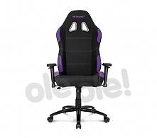 Akracing Gaming Chair K7012 (czarno-fioletowy)- szybka wysyłka! - Raty 10 x 9...