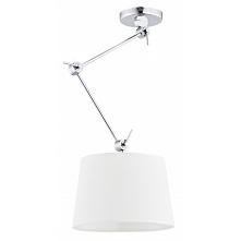Lampa sufitowa wisząca speł...