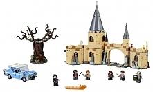 Lego Harry Potter 75953 Wierzba Bijąca™ Z Hogwartu™