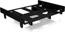 RaidSonic IcyBox wewnętrzna ramka montażowa 5.25'' na dysk 2,5'' SSD/HDD (IB-...