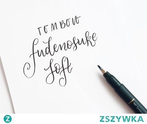 Lubisz używać brush penów do swoich rysunków czy kaligrafii? Szerokiwybrór marki Trwobow, w tym brush pen fudenosuke soft znajdziesz w Calligrafun!